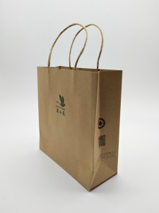 ZD-009 Paper jewelry gift party bags with handle