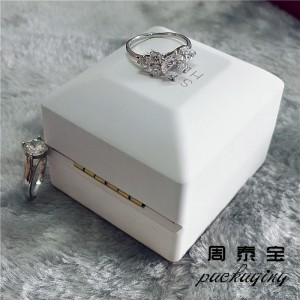 ZTB-027 touching feeling painted plastic double couple ring gift box for wedding,proposal