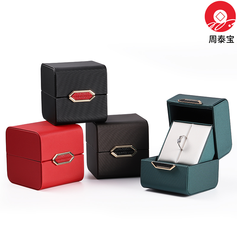 ZTB-136 Moden European Style Lip Shaped Jewelry Gift Box With PU Cover For Ring And Pendant