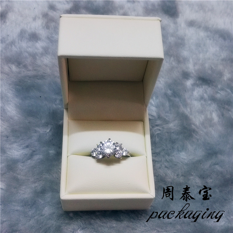 ZTB-030 pu leather laminated plastic jewelry ring gift box for proposal ,engagement,wedding