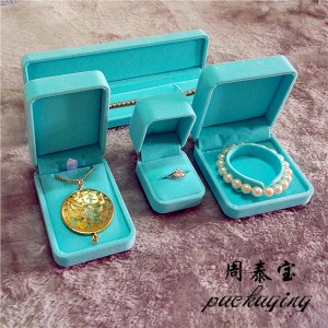 ZTB-033A velvet jewelry gift box for ring pendant bangle and bracelet display
