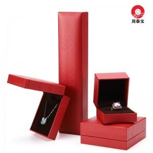 ZTB-154A plastic jewelry box