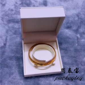 ZTB-030C PU leather laminated plastic jewelry gift box for bangle display
