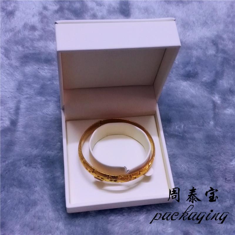 ZTB-030C PU leather laminated plastic jewelry gift box for bangle display