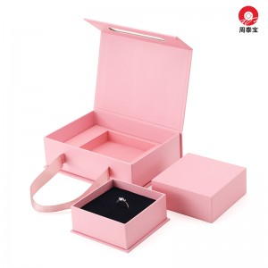 ZTB-149 pink color two piece cardboard jewlery gift box with travel bag -jewelry set packing box
