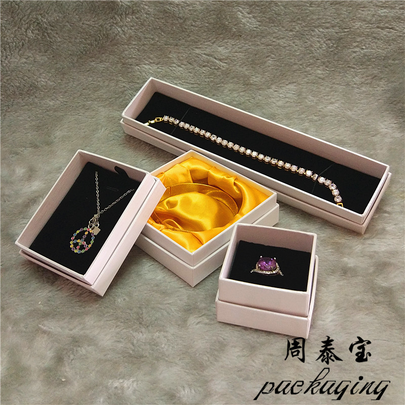 ZTB-031 paper cardboard lid and base jewelry gift box for ring pendant bangle and bracelet storage