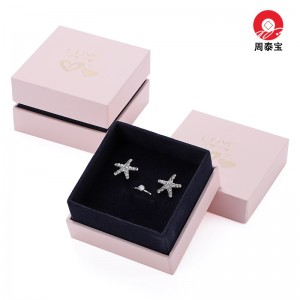 ZTB-158 two piece cardboard jewelry gift box with velvet cover