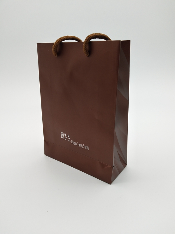 ZD-008 Paper jewelry gift party bags with handle